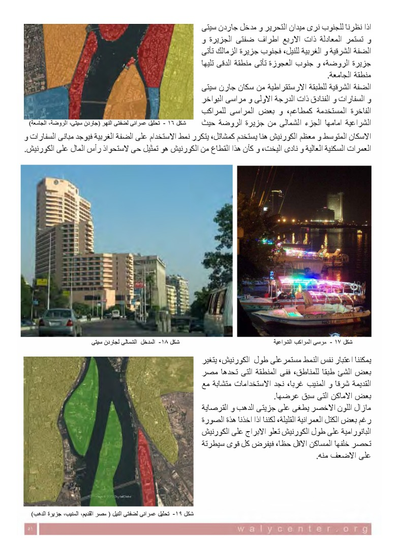 journal_Page_323