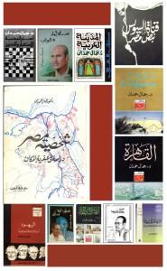 جمال حمدان وعبقرية المكان