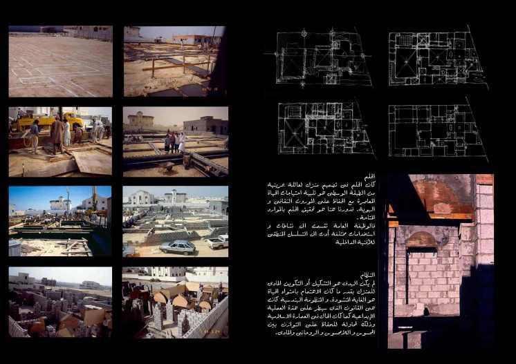 WCJ 05 2012-10-22 Ar.pdf_Page_15