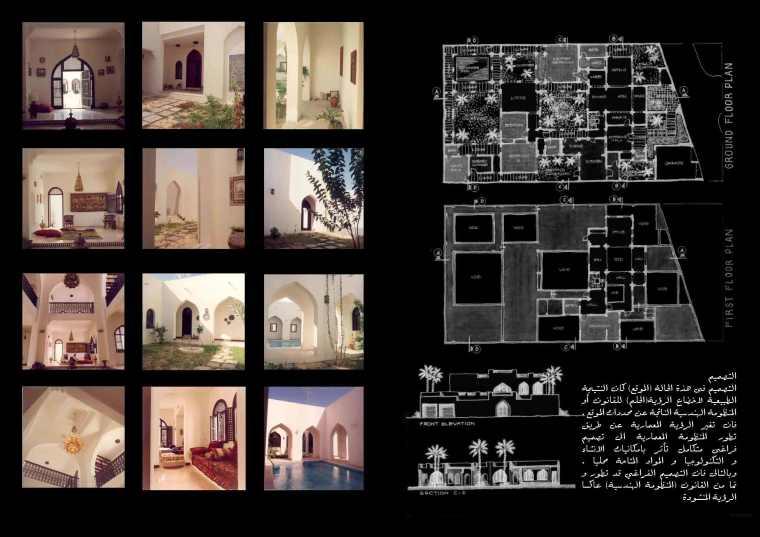 WCJ 05 2012-10-22 Ar.pdf_Page_16