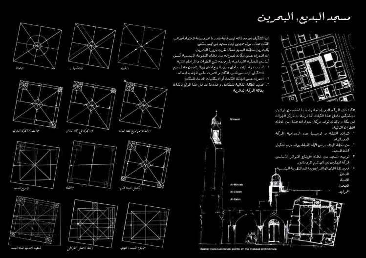 WCJ 05 2012-10-22 Ar.pdf_Page_17