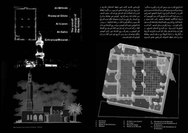 WCJ 05 2012-10-22 Ar.pdf_Page_18
