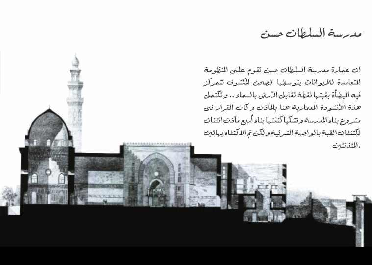 WCJ 05 2012-10-22 Ar.pdf_Page_19