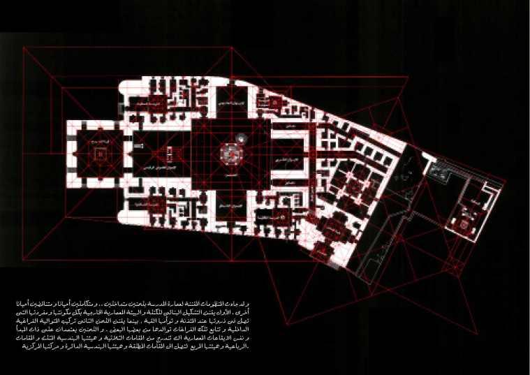 WCJ 05 2012-10-22 Ar.pdf_Page_20