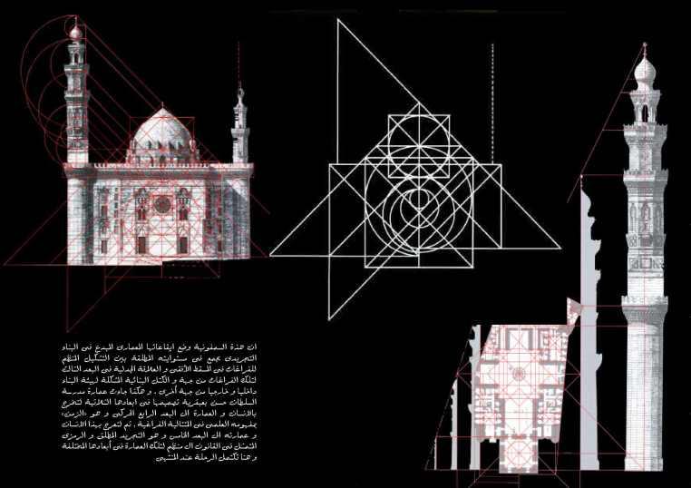 WCJ 05 2012-10-22 Ar.pdf_Page_21
