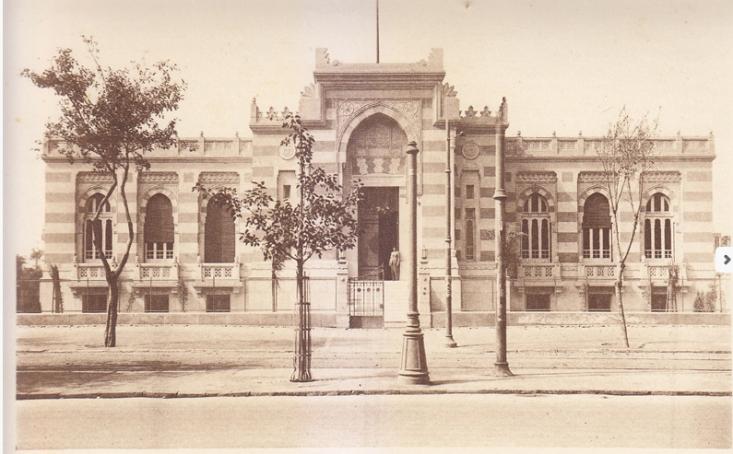 مبنى جمعية المهندسين
