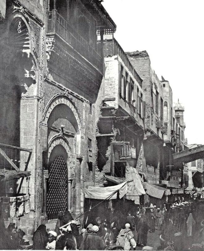 1896 شارع الصاغة