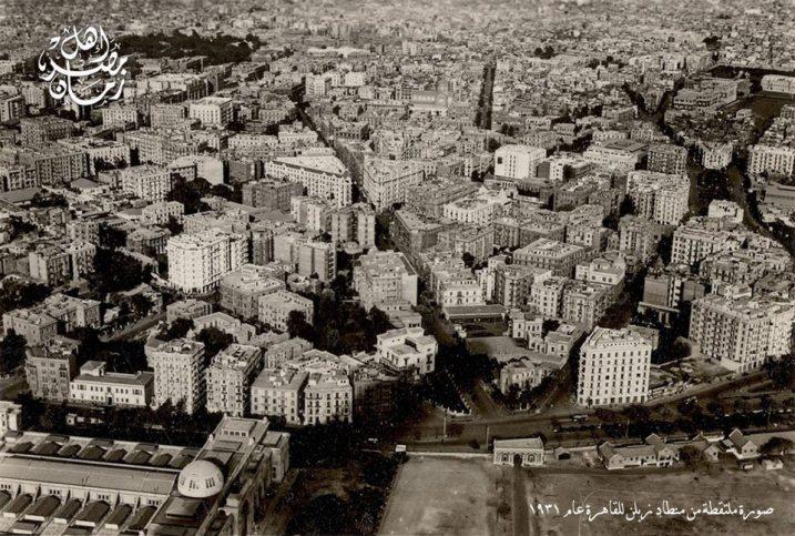 الصورة عن صفحة مصر زمان