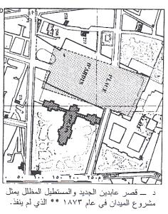 قصر عابدين - - المستطيل المظلل يمثل مشروع الميدان 1873 (لم ينفذ) فى حين ان توجيه واجهة القصرلا يمت بصلة بتكوين الميدان الاصلى