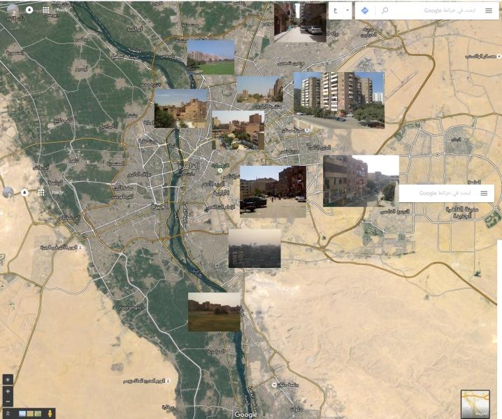 صور توضيحية لبعض احياء القاهرة