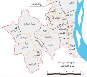 خريطة (1) التقسيم الإداري لاقسام وشياخات الجيزة طبقا لكتاب المدن المصرية ل د . احمد على إسماعيل